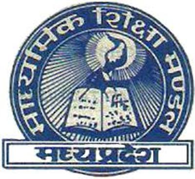Mp board 10th time kalvi bhoomi for Gtu be 6th sem time table