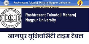 Rtmnu timetable summer 2018 download nagpur university ba for Gtu time table 4 th sem