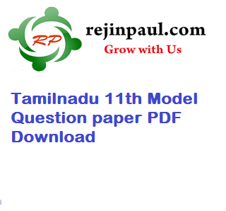Tamil essays on library College paper Sample